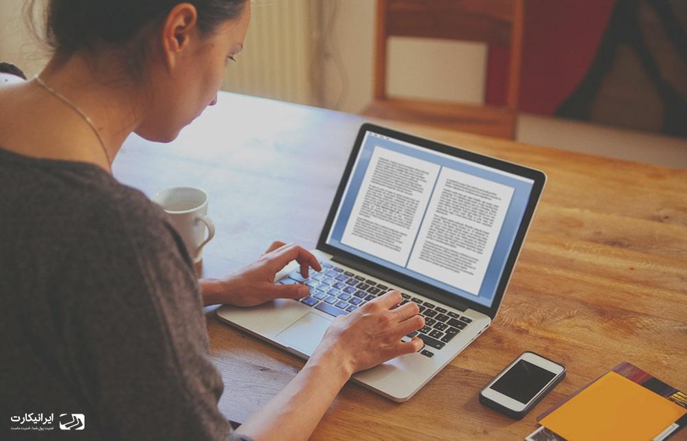 نوشتن مقاله مطابق با دستورالعمل مجله