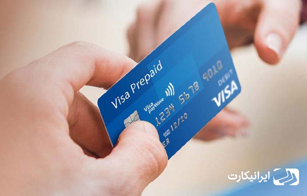 ویزا کارت کلاسیک چیست